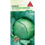 Agrokontrakt Cabbage Kharkiv Winter Seeds 1g