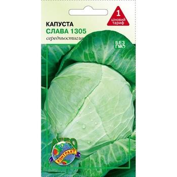 Agrokontrakt Cabbage Glory 1305 Seeds 1g