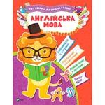 Book English Language