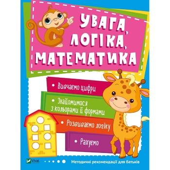 Книга Азбука - купить, цены на Метро - фото 6