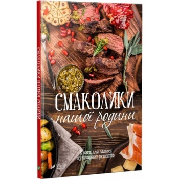 Книга Блюда на каждый день и на праздники - купить, цены на Ашан - фото 3