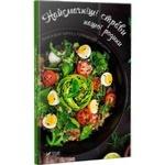 Книга Блюда на каждый день и на праздники - купить, цены на Ашан - фото 7
