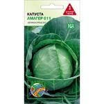 Семена Агроконтракт Капуста Амагер 1г