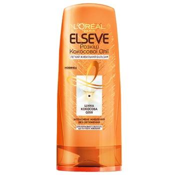 Бальзам Elseve Роскошь кокосового масла для нормальных волос требующий питания 200мл