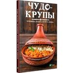 Book Miracle Cereals Lentils, Couscous, Bulgur, Quinoa