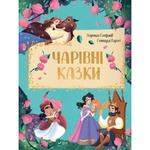 Book Magical Tales