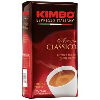Kimbo Aroma Classico Gground Coffee 250g