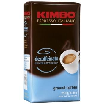 Кава Kimbo Decaffeinato мелена 250г