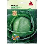 Семена Агроконтракт Капуста Амагер 611 10г