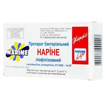 Препарат бактериальный Наринэ лиофилизированный во флаконах 5*0,3г - купить, цены на Ашан - фото 1
