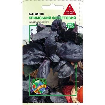 Семена Агроконтракт Базилик Крымский фиолетовый 0,5г
