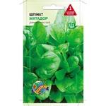 Семена Агроконтракт Шпинат Матадор 2г