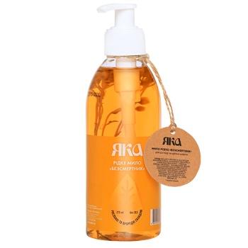 YAKA Organic Everlast Natural Liquid Soap 275ml - buy, prices for CityMarket - photo 2