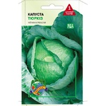 Agrokontrakt Cabbage Turquoise Seeds 1g