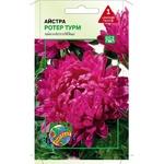 Семена Агроконтракт Цветы Астра Ротер Турм 0,1г