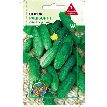 Семена Агроконтракт Огурцы Рацибор 0,5г