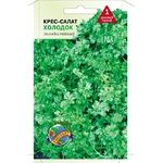 Agrokontrakt Kholodok Watercress Seeds 2g