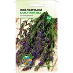 Семена Агроконтракт Исоп лекарственный голубой мед 0,3г