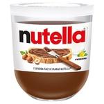 Ореховая паста Nutella с какао 200г