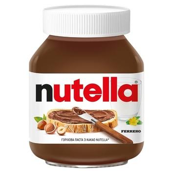 Nutella Hazelnut And Cocoa Spread 180g