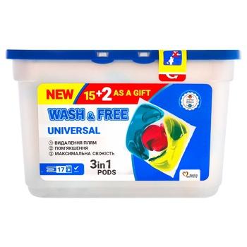 Капсулы для стирки Wash&Free Universal 17шт