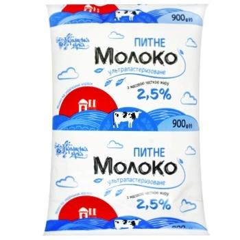 Молоко Українська Зірка ультрапастеризованное 2,5% 900г