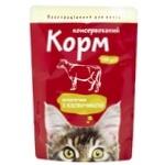 Ukrainskaya Zvezda Cats Feed With Beef 100g