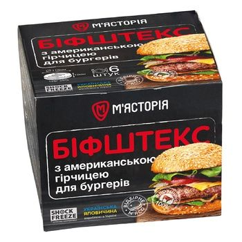 Myastoriya With American Mustard For Burgers Beefsteask 750g - buy, prices for CityMarket - photo 1