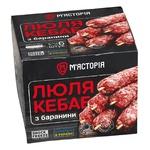 Myastoria Frozen Beef And Lamb Kebab