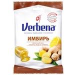 Verbena Ginger With Vitamin C Lollipops 60g