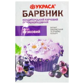 Ukrasa Lilac Food Coloring 5g