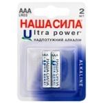 Батарейки Наша Сила Ultra Power AАА 2шт
