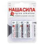 Nasha Syla Engine АА Batteries 4pcs