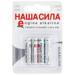 Nasha Syla Engine АAА Batteries 4pcs