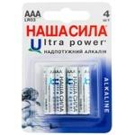 Батарейки Наша Сила Ultra Power AAA 4шт