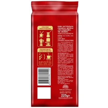 Кофе Жокей По-Восточному молотый 225г - купить, цены на ЕКО Маркет - фото 2