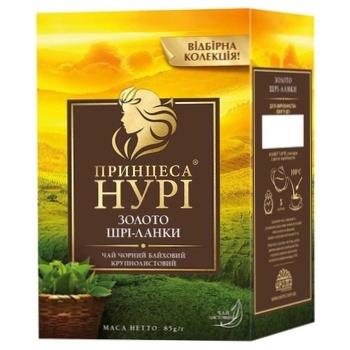 Чай черный Принцесса Нури Золото Шри-Ланки 85г - купить, цены на ЕКО Маркет - фото 1