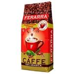 Кава Ferarra 100% арабіка в зернах 1кг