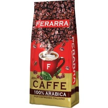 Кава Ferarra 100% арабіка в зернах 200г