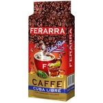 Кофе Ferarra Cuba Libre молотый 250г