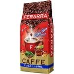 Кава Ferarra Cuba Libre в зернах 1кг