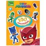 Наклейки PJ Masks 100шт