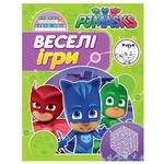 PJ Masks Fun Games Book