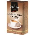 Кофе Jardin Americano Crema молотый 250г