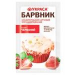 Ukrasa Food Confectionery Red Dye 5g