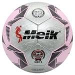Мяч Зед футбольный
