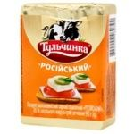 Tylchynka Russian Processed Cheese Product 45% 90g