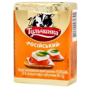 Продукт сырный Тульчинка Российский плавленый 45% 90г - купить, цены на ЕКО Маркет - фото 1