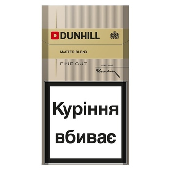 Цигарки Dunhill master blend gold - buy, prices for Novus - photo 1
