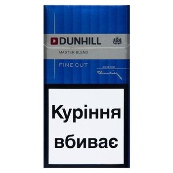 Цигарки Dunhill master blend